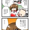 「中国嫁日記」日本人中年男性と中国人女性のお見合いって…