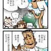 困窮邦人02「やって来た日本人」困窮邦人がこんな地方にも