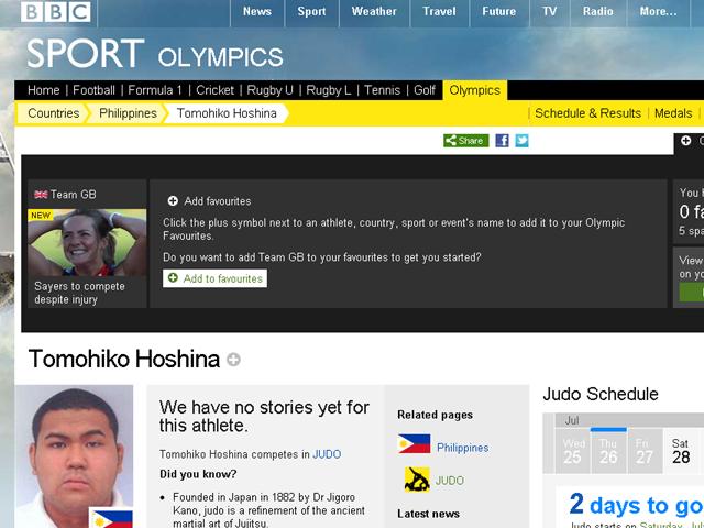 保科知彦選手 試合日程2012ロンドンオリンピック男子柔道100kg超級フィリピン代表