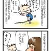 オチョオチョダンスの正しい踊り方!フィリピンアイドル「ハッピーナ」日本デビュー!