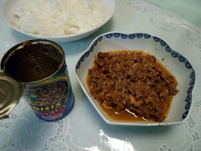 ラブリが紹介★フィリピン料理シシグが「世界番付」世界B級料理第1位!