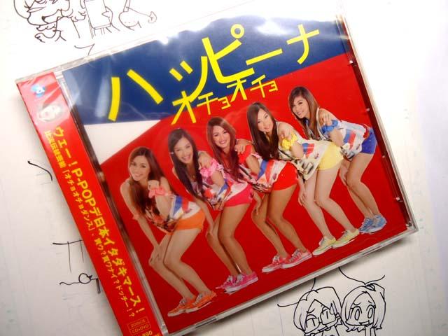 P-POPフィリピンアイドル ハッピーナ オチョオチョ