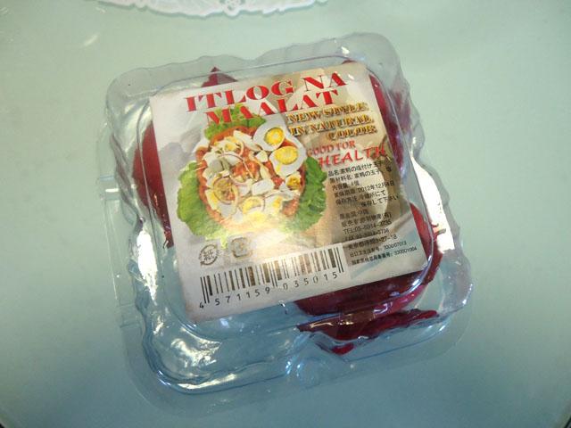 フィリピンの塩辛いゆで卵