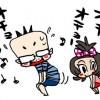 P-POPフィリピンアイドル「ハッピーナ」オチョオチョCD+DVDアマゾンから届きました!