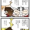 テレビ出演05「素人ですから…」有田とマツコの番組に呼ばれたって言っても…