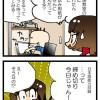 えー!日本語能力試験の申し込みって…