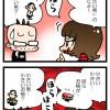 フィリピン妻の変な日本語の言い間違い