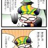 エロい…!?オチョオチョダンス