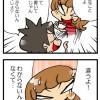 ママの日本語の勉強はまだまだ続くのです。
