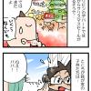 【4コマ】ボクにはわからないんですけど。クリスマスの匂いってどんな匂い?