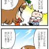 【4コマ】秋になるとママのテンションが上がる理由はもちろん…例のアレ!