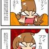 【4コマ】ママの口から飛び出す変なタガログ語「アイ・プーサカ!」の意味