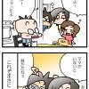 【4コマ】日本伝統のこの「ことわざ」はこの日のためにありました。これぞまさに…