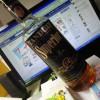 フィリピンのお酒タンドゥアイ12年の味は…