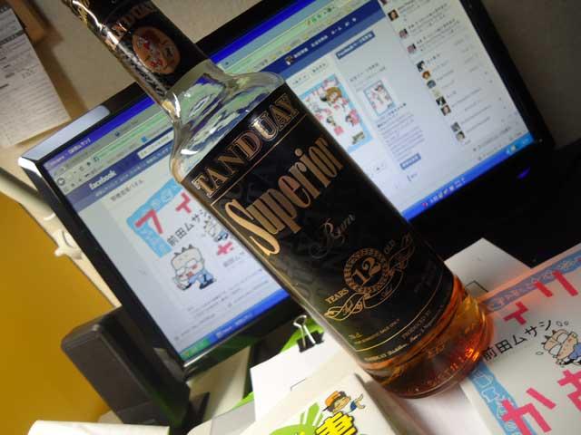 フィリピンのお酒 タンドゥアイ