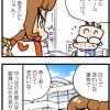 ママのが勘違いしてしまった日本の白い建物