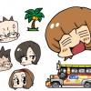 2013年を振り返って…前田ムサシの今年の思い出ベスト5!