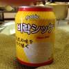 韓国のお米のジュース!?「甘米汁(シッケ)」の味はこんな感じだったよ