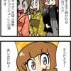 【4コマ】いよいよ明日!富士市国際交流フェアのママの着物ファッションショー