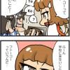 【4コマ】うちのママは外国人!外国人にやさしい日本語の書き方