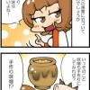 【4コマ】日本の味がわかってきた!?フィリピンママが夢見ること