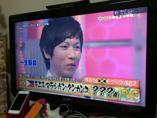 デニス・マラシガン・タンカンコ003_R