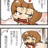 【4コマ】日本は「若作りうつ」社会?うちのフィリピンママはあきれてます