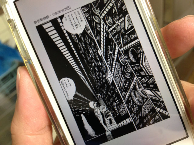 スマホとタブレットで松本零士の漫画を読んでボクが感じた3つの違和感