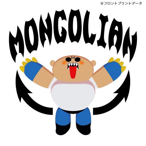 【今日から使える最強プロレス技】モンゴリアンチョップ格闘技Tシャツ