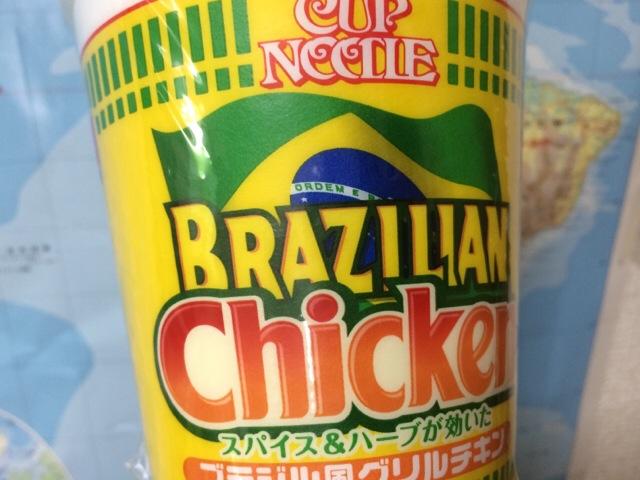 話は変わるけど【カップヌードルブラジリアンチキン】を食べてみた