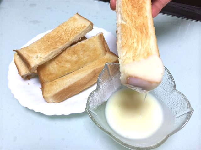 練乳パン003_R
