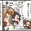 【4コマ】知らないと損する「ダイジョーブ!」の使い方