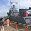 田子の浦ポートフェスタ②海上自衛隊水中処分母船3号「YDT-03」船内見学