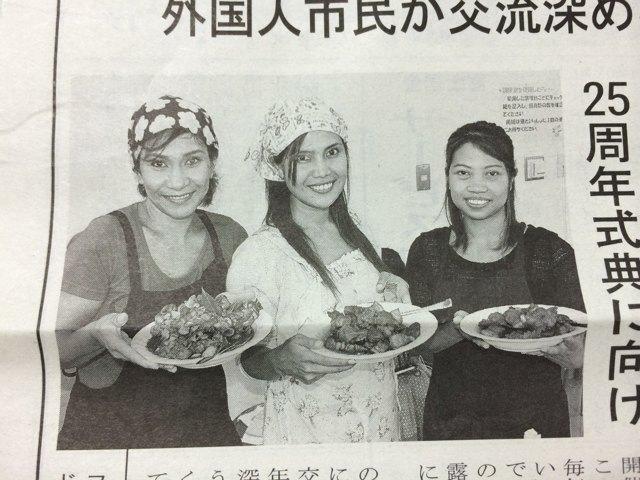 富士市「外国人のための日本語講座」の料理大会の様子が富士ニュースに掲載されました!