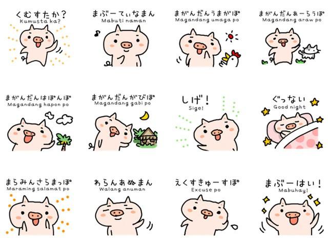 ひらがなタガログ語01