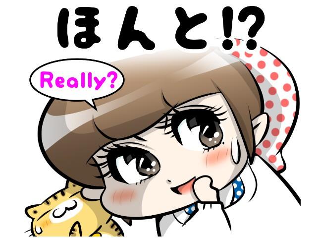 かわいい昭和風ママ01