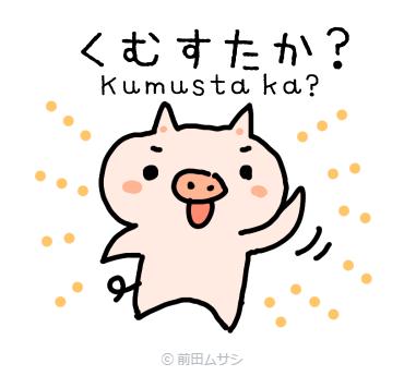 sticker_554008