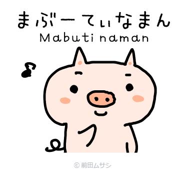 sticker_554009
