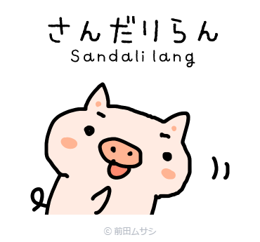 sticker_554024