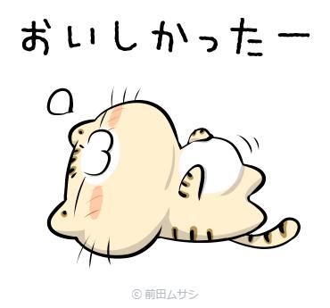 sticker_722436