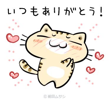 sticker_722437