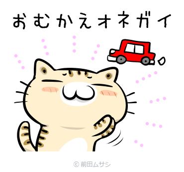 sticker_722442
