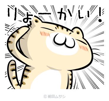 sticker_722462