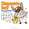 【タガログ語入門】とにもかくにもクムスタカ?(Kumusta ka?)