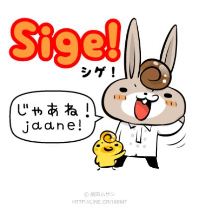 sticker_2110687