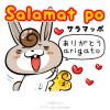 【タガログ語入門】ありがとうはサラマッポ(Salamat po)