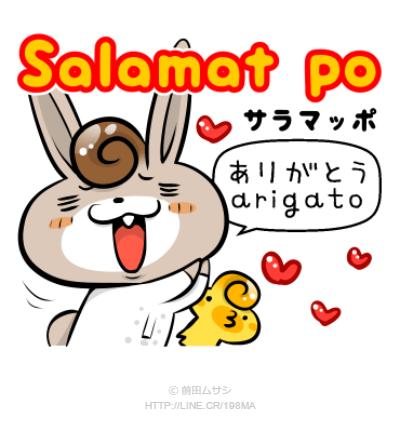sticker_2110690