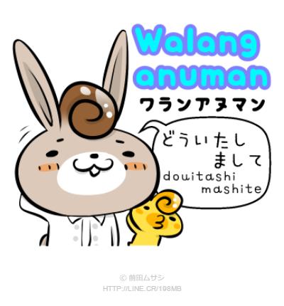 sticker_2110691
