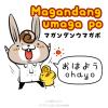 【タガログ語入門】「おはようございます」は「マガンダンウマガポ(Magandang umaga po)」