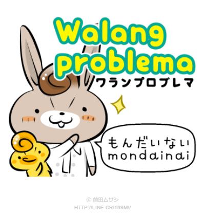 sticker_2110711